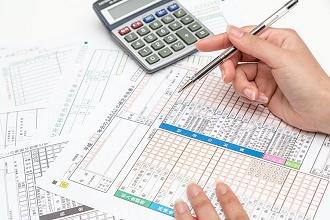 税理士試験 財務諸表論