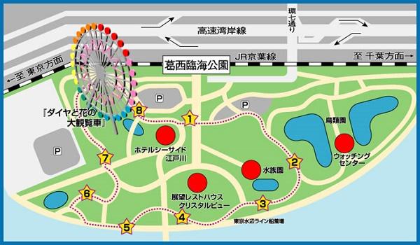 葛西臨海公園マップ