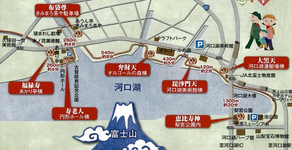 黄金の七福神地図